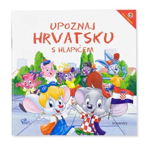 Slikovnica - Upoznaj Hrvatsku s Hlapićem | Hlapićev dućan
