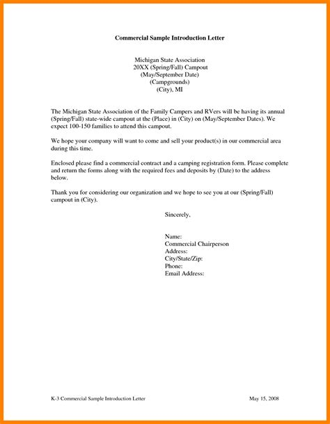 sample introduction email introduction letter