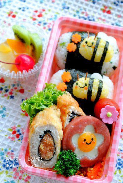Pin Anime Panda Happy Lunchbox On Best 25 Bento Ideas On Food Bento