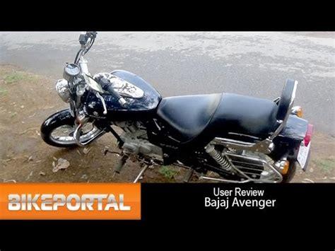 Bajaj Avenger User Review  'good Mileage' Bikeportal