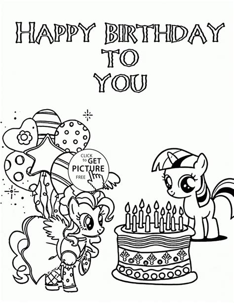 Free Printable Disney Birthday Coloring Pages