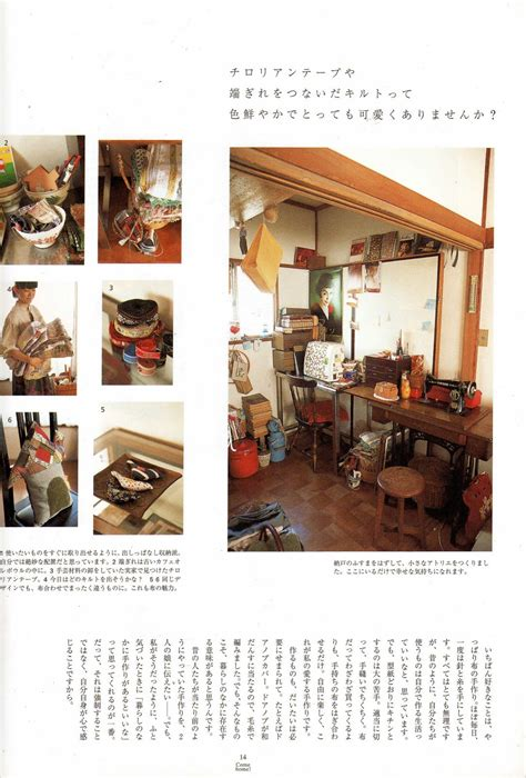 Homes Magazine by Come Home Magazine