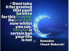 Ramadan Chand Mubarak Wishes Greeting Sms Messages 2019