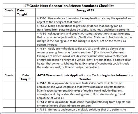 freebie next generation science standards 4th grade