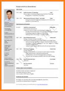 best resume template word 2017 downloaden mp3 7 curriculum vitae format 2017 teller resume