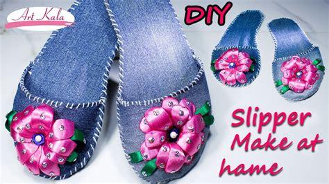 slippers  home  waste jeansdenim
