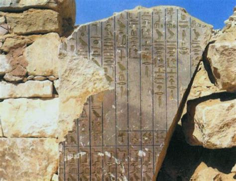 Ancient Egyptian Queen's Burial Chamber Unearthed