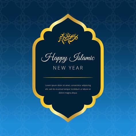 happy islamic  year vector background happy islamic