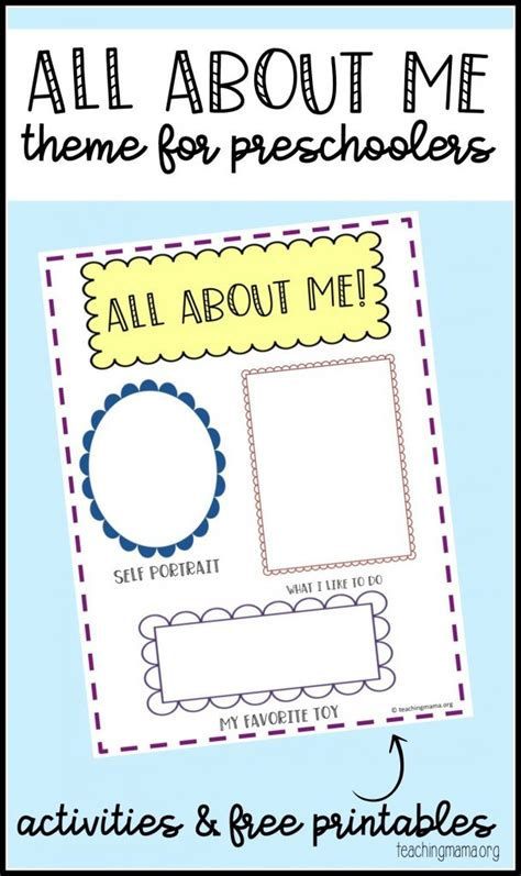 all about me preschool theme 466 | All About Me Theme Border 609x1024