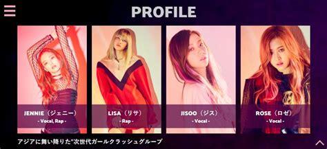 blackpink prepares japanese premium debut showcase