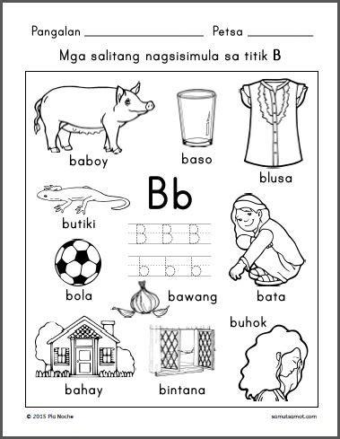 titik   images kindergarten reading worksheets