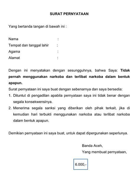 contoh surat penyataan bebas narkoba surat pernyataan
