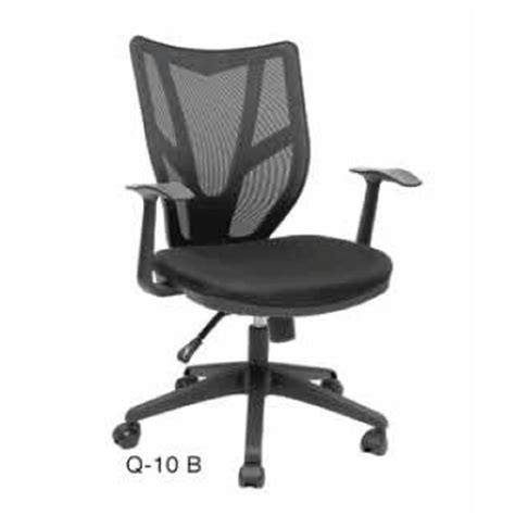 office chair q10 b atallah hospital and
