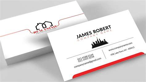 clean illustrator business card design   template