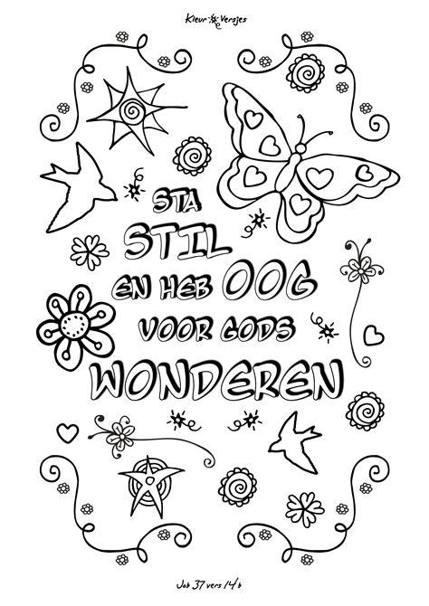 Christelijke Kleurplaten Kinderdoop by Kleurversjes Nl De Leukste Christelijke Kleurplaten