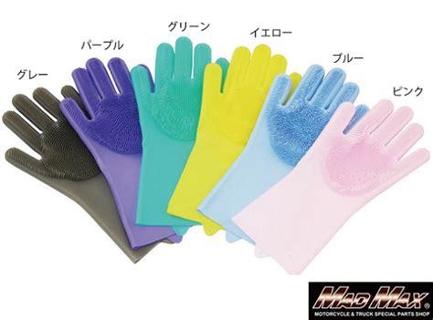 シリコン ブラシ 手袋