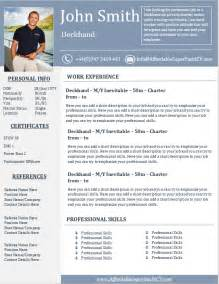 Deckhand Resume Exles by Superyacht Resume