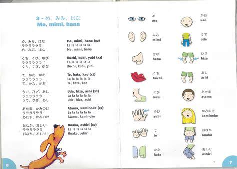 cuisine japonaise livre japon découvrir la langue japonaise ressources pour s
