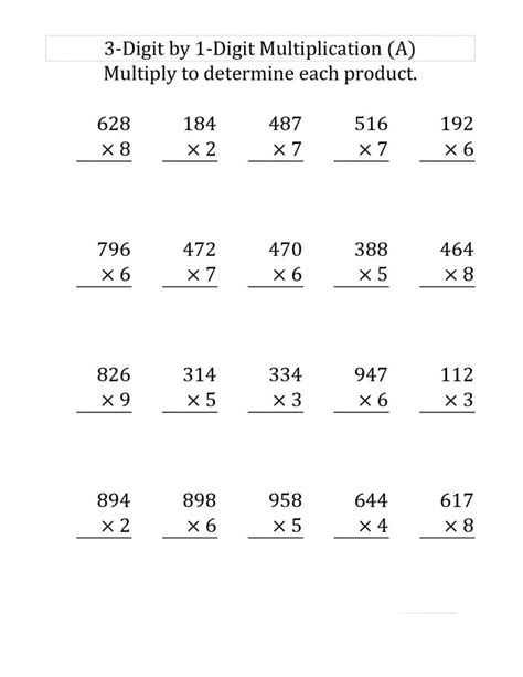 Our free multiplication worksheets, being colorful and interesting, help them in practicing these skills one at a time. 4th Grade Multiplication Worksheets - Best Coloring Pages For Kids