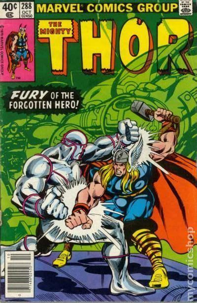 The Forgotten One, Gilgamesh, Eternals, Celestials, Thor ...