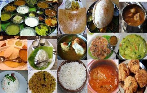 tamil cuisine tamilnadu indian no1 recipes com