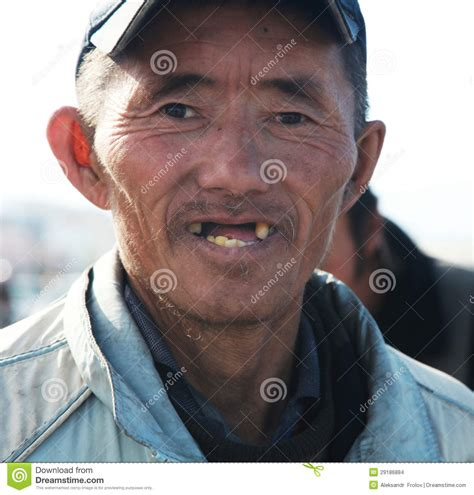 The Man Mongolian Stock Images  Image 29186884