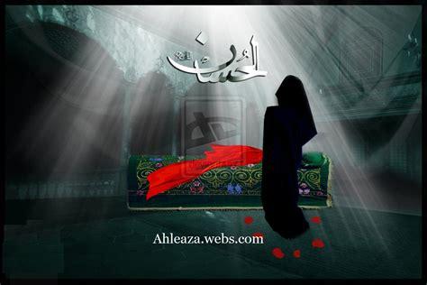 Qabar Wallpaper, Check Out Qabar Wallpaper