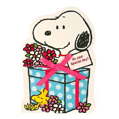 Snoopy 藍色點點禮物【Hallmark-Peanuts史奴比-立體卡片 生日祝福】 - Hallmark ...