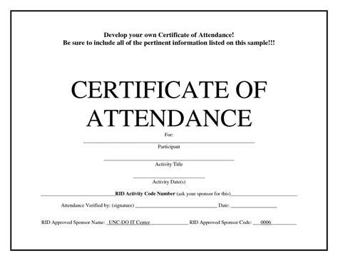 printable attendance certificates template