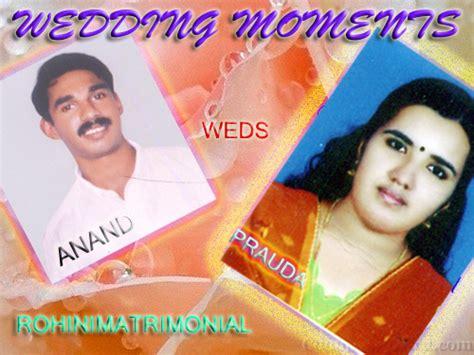 Rohini Matrimonials
