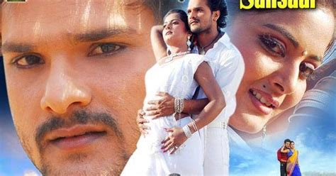 sansar bhojpuri  cast  crew top  bhojpuri