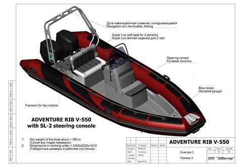 Rib Boat Dimensions by Adventure Boats Official Site Boats Ribs