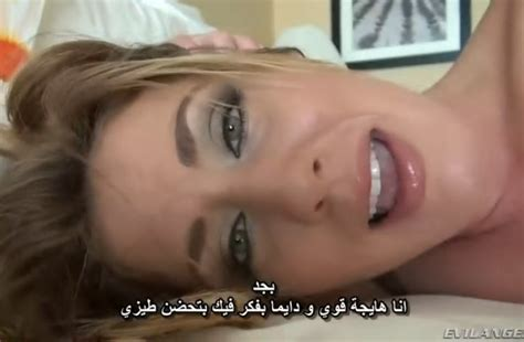 سكس افلام سكس عربي و اجنبي مترجم Arab Sex Porn Movies سكس الأول عربياً موقع سكس عربي