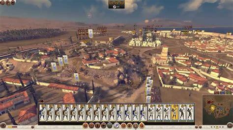 2 total war siege total war rome 2 05 2vs2 multiplayer siege