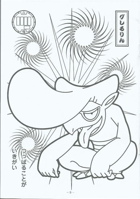 yo kai coloring pages sketch coloring page