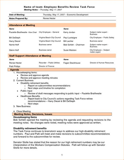sle meeting minutes document donor processor sle