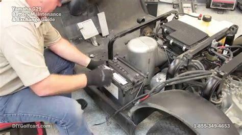 yamaha  drive  volt battery exchange