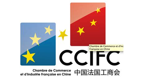 chambre commerce chine interaxys expertise performance industrielle