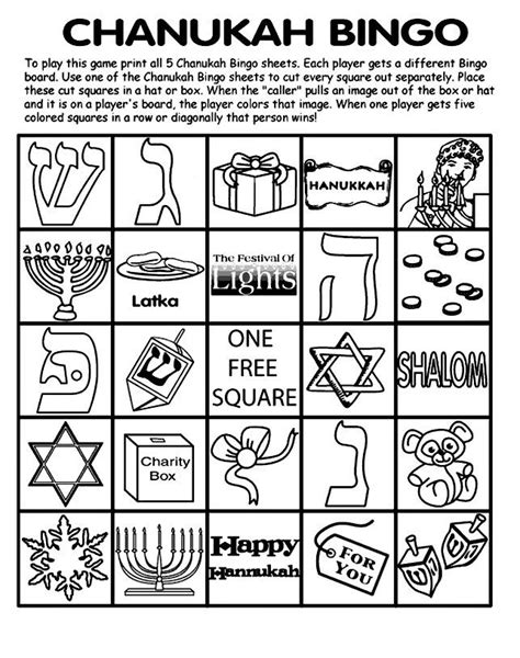 jewish preschool lesson plans hanukkah crafts for free coloring pages holidays 473