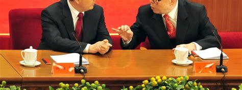 si鑒e du parti communiste chine le parti communiste un parti pas si unique