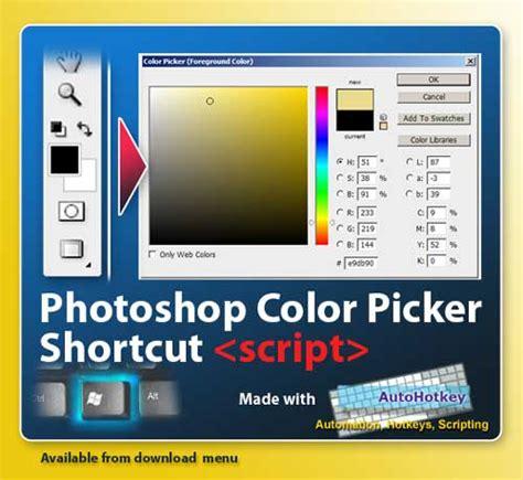 color picker hotkey photoshop by bestelix on deviantart