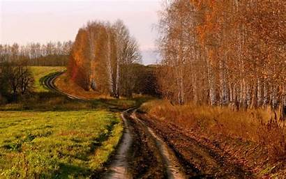 Country Desktop Landscape Backgrounds Wallpapers Background Wallpaperaccess