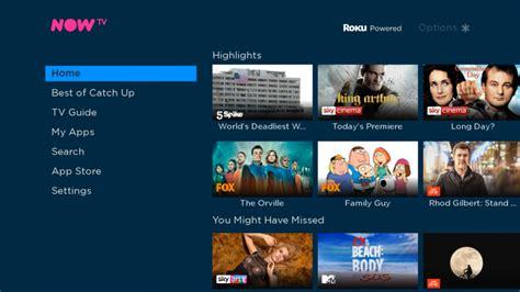 Logo TV Now