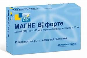 Капельницы лекарства от печени