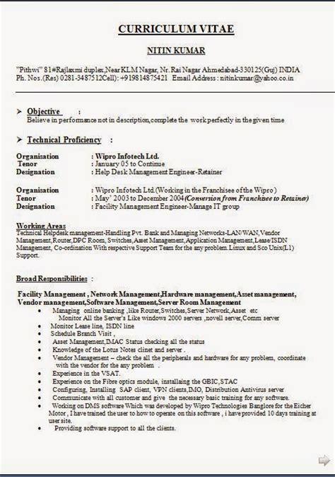 resume builders free 28 images free resume builder