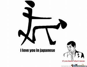 Japanese I Love You | japanese quote love word kawaii ...