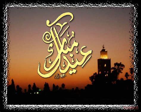 updated list  beautiful eid card designs