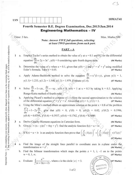 4th semester computer science and information science engg 2013 dece