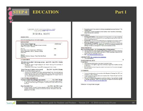 Educational Qualification Table In Resume by Resume Writing For Students And Freshers
