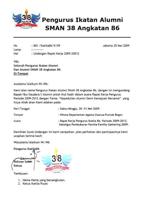 Contoh Surat Undangan Resmi Perusahaan by Contoh Surat Undangan Rapat Resmi Shi Ghe
